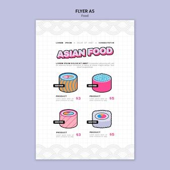 Modelo de impressão de comida asiática
