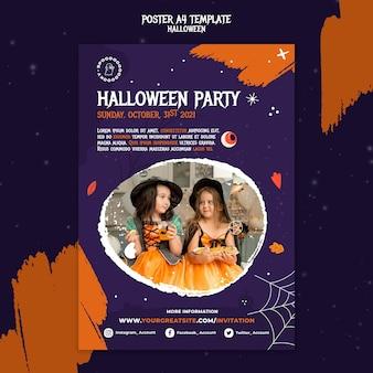 Modelo de impressão de festa de halloween