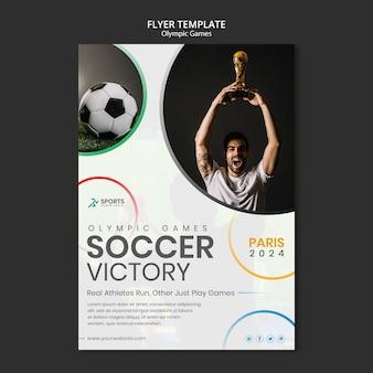 Modelo de impressão de futebol