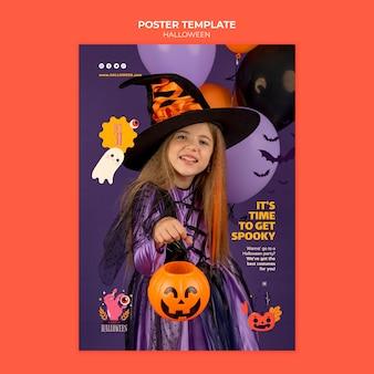 Modelo de impressão de halloween com foto