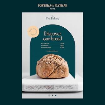Modelo de impressão de padaria