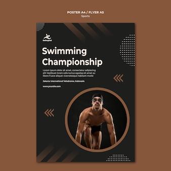 Modelo de impressão de pôster do campeonato de natação