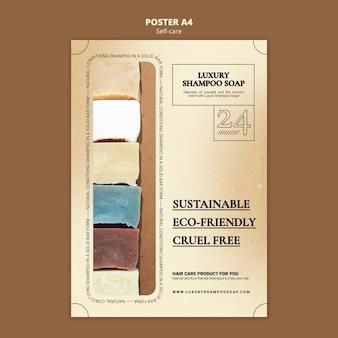 Modelo de impressão de sabonete de xampu