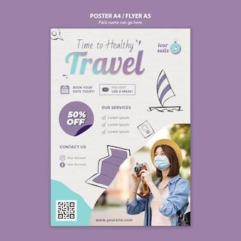 Modelo de impressão de viagem e segurança Psd grátis