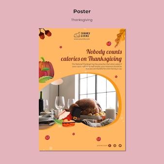 Modelo de impressão do dia de ação de graças com detalhes de outono