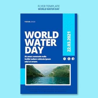 Modelo de impressão do dia mundial da água