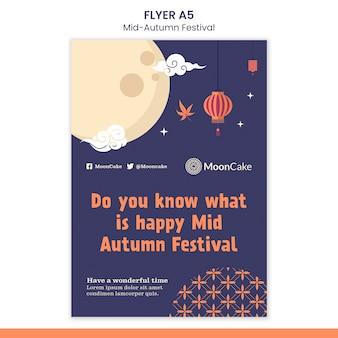 Modelo de impressão do festival do meio do outono