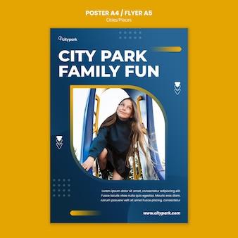 Modelo de impressão do parque da cidade Psd grátis