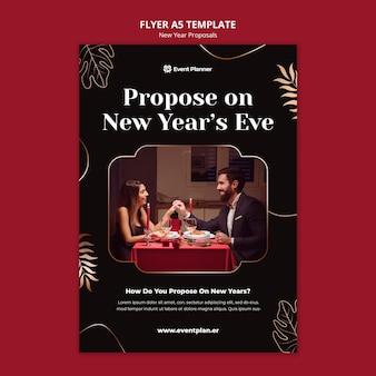 Modelo de impressão festiva para véspera de ano novo