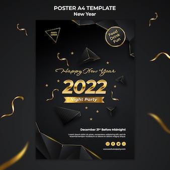 Modelo de impressão vertical de ano novo comemorativo