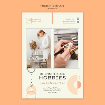 Modelo de impressão vertical de hobbies minimalistas