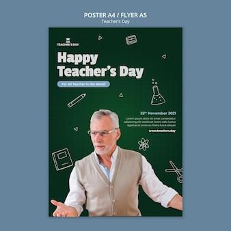 Modelo de impressão vertical do dia do professor
