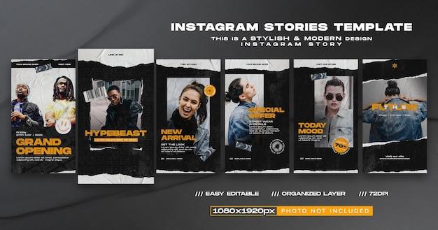 Modelo de instagram de história de mídia social de moda urbana