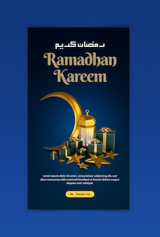 Modelo de instagram de mídia social de celebração do festival de ramadan conceito criativo