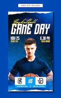 Modelo de instagram de mídia social para dia de jogo de basquete vertical