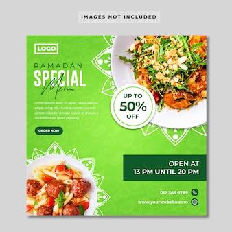 Modelo de instagram do menu especial do ramadã
