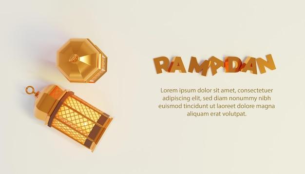 Modelo de lâmpada 3d e texto dourado ramadan kareem