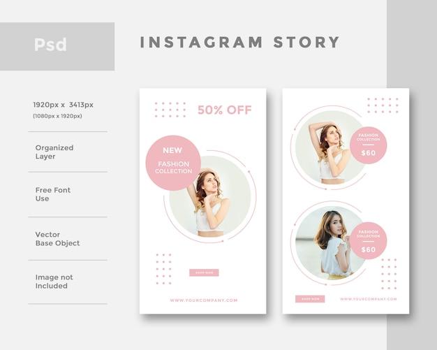 Modelo de layout de anúncio de história de moda instagram