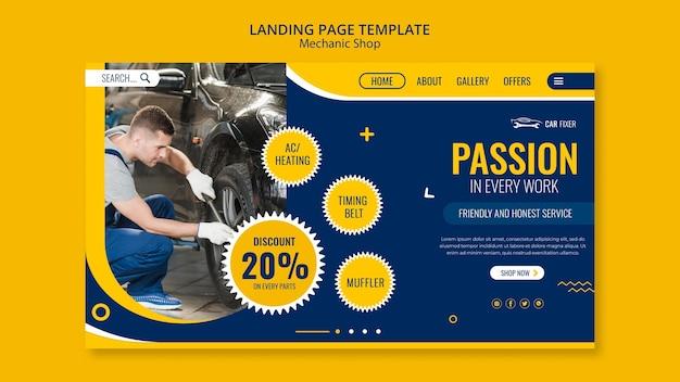 Modelo de loja mecânica da página de destino