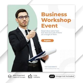 Modelo de marketing de negócios de postagem de feed do instagram