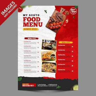 Modelo de menu de comida de restaurante ou café moderno e simples psd premium