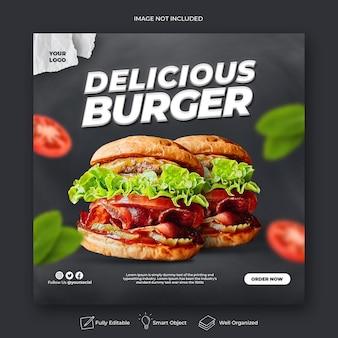 Modelo de menu de comida para promoção nas redes sociais