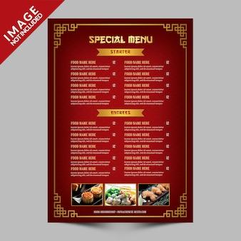 Modelo de menu resto chinês