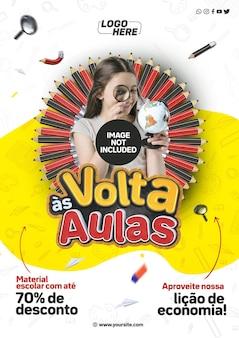 Modelo de mídia social a4 de volta às aulas no brasil, aproveite nossa aula de economia