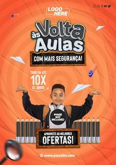 Modelo de mídia social a4 de volta às aulas no brasil com mais segurança