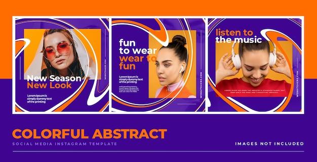 Modelo de mídia social abstrato colorido divertido