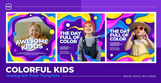 Modelo de mídia social de crianças coloridas líquido