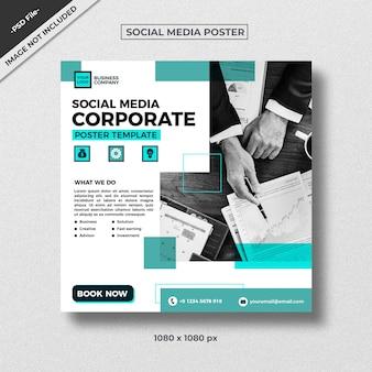 Modelo de mídia social de estilo corporativo verde verde-azulado