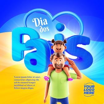 Modelo de mídia social de ilustração 3d para pai e filha brincando a cavalo