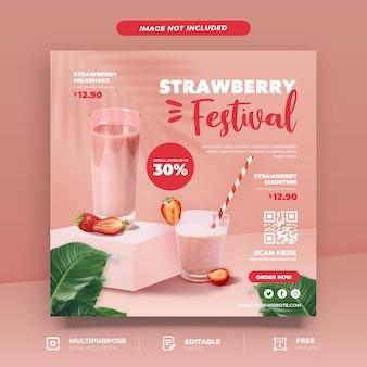 Modelo de mídia social de menu de smoothie de morango