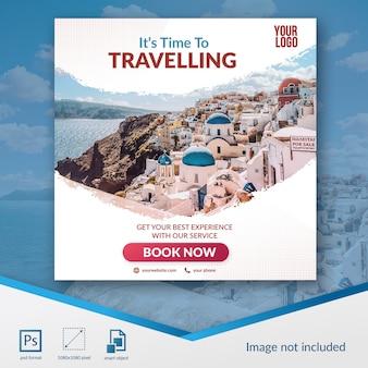 Modelo de mídia social de venda especial de viagem