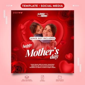 Modelo de mídia social feliz dia das mães cheio de amor
