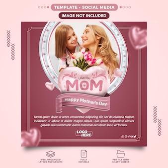 Modelo de mídia social feliz dia das mães