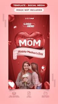 Modelo de mídia social feliz para o dia das mães, histórias para a composição do coração