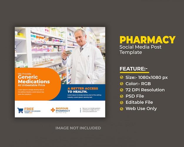 Modelo de mídia social médica de farmácia premium psd