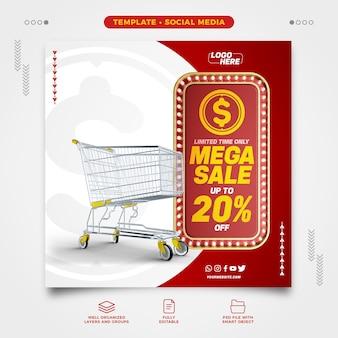 Modelo de mídia social mega venda de supermercado por tempo limitado