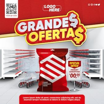 Modelo de mídia social no brasil com produtos com ótimas ofertas