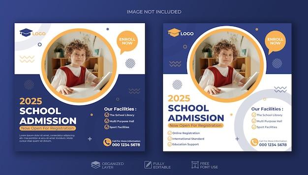 Modelo de mídia social para admissão em escola de educação
