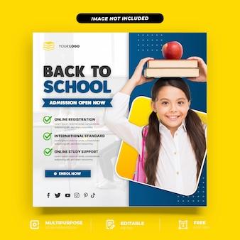 Modelo de mídia social para admissão escolar