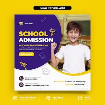 Modelo de mídia social para admissão na escola infantil