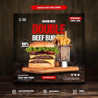 Modelo de mídia social para conjunto de hambúrguer de carne dupla