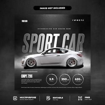 Modelo de mídia social para introdução ao white coupe