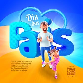 Modelo de mídia social para o dia dos pais, pai brincando com a filha bailarina