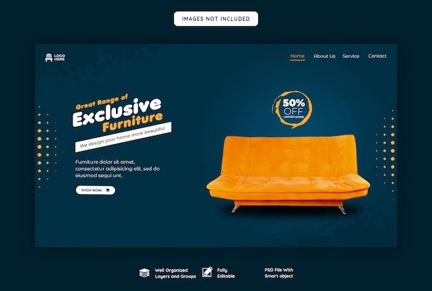 Modelo de mobília da web de página de destino