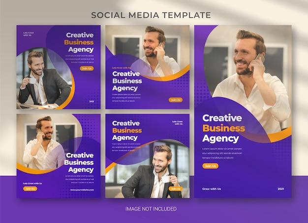 Modelo de pacote de pacote de negócios de mídia social para agência de marketing digital