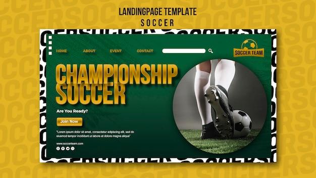 Modelo de página de aterrissagem de escola de campeonato de futebol